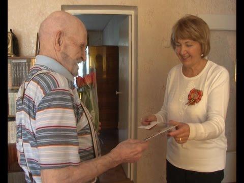Ветераны Великой Отечественной получают поздравления с Днем Победы