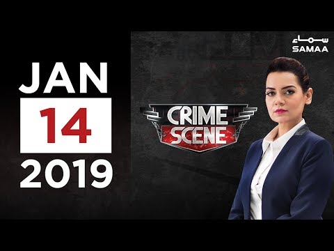 Mobile Phone Ne Qatil Pakar Liya | Crime Scene | Samaa TV | 14 January 2019