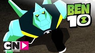 Ben 10 | Momente cu Cap de diamant | Cartoon Network