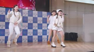 161223 All I Want For Christmas Is You - Nao Fujii(Actors School Hiroshima)