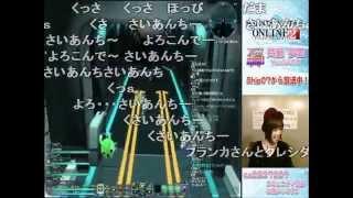 2015/10/19放送 『PSO2アークス広報隊!』とは… 『PSO2』の面白さを広く...