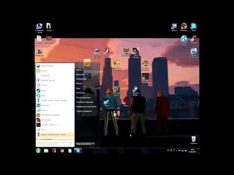 GTA 5 на PC игра вылетает на ноутбуке