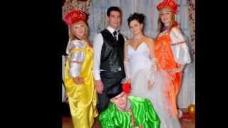 Свадьба. Тамада Зульфия (Новосибирск) 8-953-766-77-60