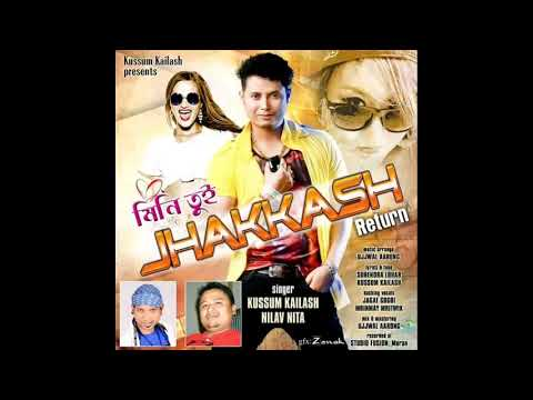 Mini Jhakkash-Return  Kusum Kailash New Song  Assamese Hit Songs