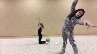 #9 Разминка ( упражнения) с мячом в художественной гимнастике.(Упражнение с мячом в художественной гимнастике CRGC.RU художественная-гимнастика.рф., 2016-03-04T20:24:49.000Z)