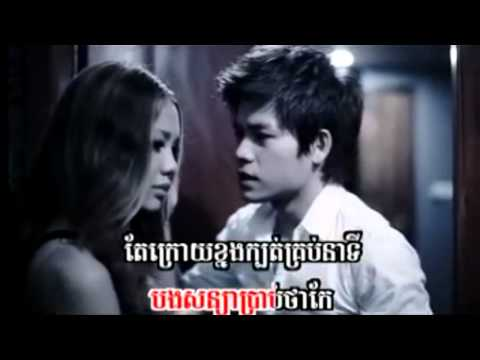 [ Sunday VCD Vol 116 ] Mean Songsa Jer Prean Neari - Linda (Khmer MV) 2012
