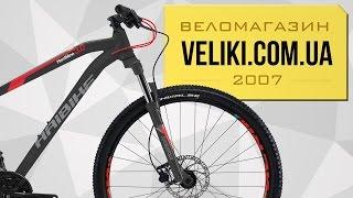 """Обзор велосипеда Haibike Seet Hardnine 3.0 29"""""""