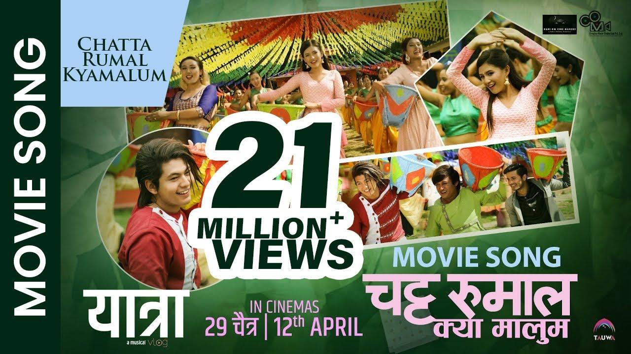Download Chatta Rumal - YATRA Movie Song    Salin Man Bania, Salon, Malika, Prechya    Melina Rai, Dharmendra