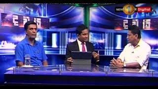 Dawasa Sirasa TV 22nd November 2018 With with Buddika Wickramadara Thumbnail