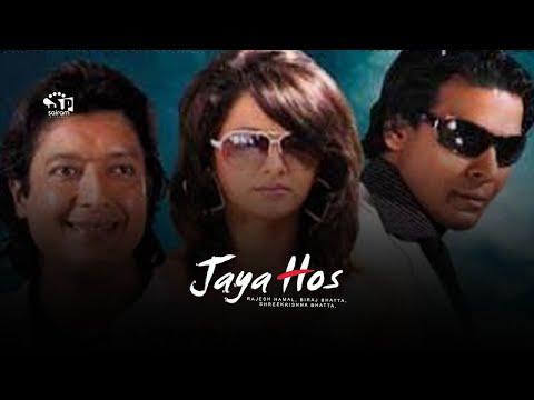 """New Nepali Movie:""""Jaya Hos"""" Ft. Biraj Bhatta"""
