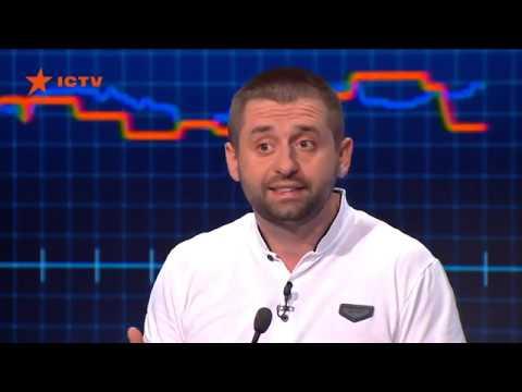 Инвесторы идут в Украину, потому что доверяют команде Зеленского - Арахамия