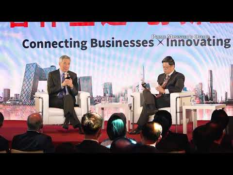 Q18: On Suzhou Industrial Park (DBS Asian Insights Conference 2018)