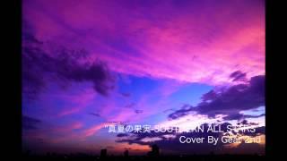 """""""真夏の果実 - SOUTHERN ALL STARS"""" Cover By Gear2nd 想天坊+YU-KIの..."""
