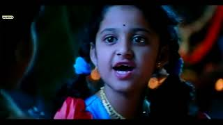 Maruthani Tamil Full Movie