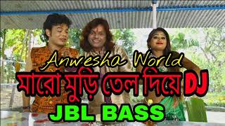 Purulia New DJ # JBL BASS # A World #  Maro Muri Tel Diye Kacha Lanka Bad Diye (Badal Paul New 2018)