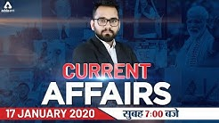 17 January Current Affairs 2020 | Current Affairs Today | Daily Current Affairs 2020