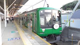 東急東横線「青ガエル」各停渋谷行き 多摩川発車