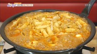 [맛있는 인생] 배우 조인성, 단골 맛집?! 32년 전…