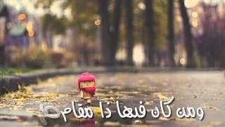 تأملت والدنيا حسين الجسمي