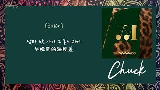 [中韓歌詞/繁中字認聲] MAMAMOO (마마무) - 척 (Chuck)