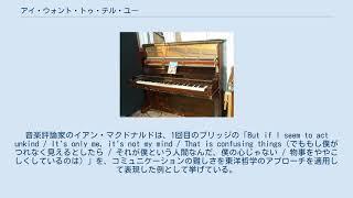 アイ・ウォント・トゥ・テル・ユー, by Wikipedia https://ja.wikipedia.org/wiki?curid=382229 / CC BY SA 3.0 #ビートルズの楽曲 #ジョージ・ハリスンが制作した楽曲 ...