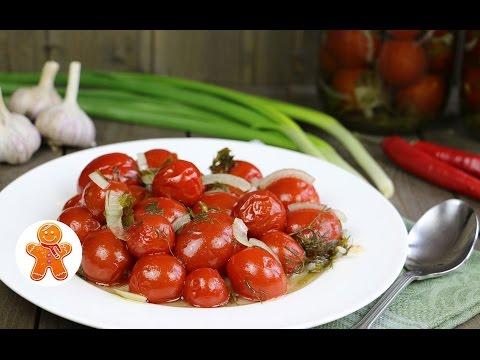 Маринованные помидоры Пальчики оближешь