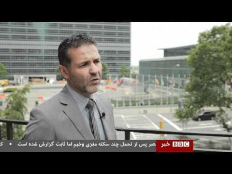 Khaled Hosseini BBC Persian