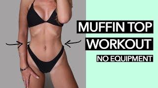 Muffin Top Workout | (15 MINS)