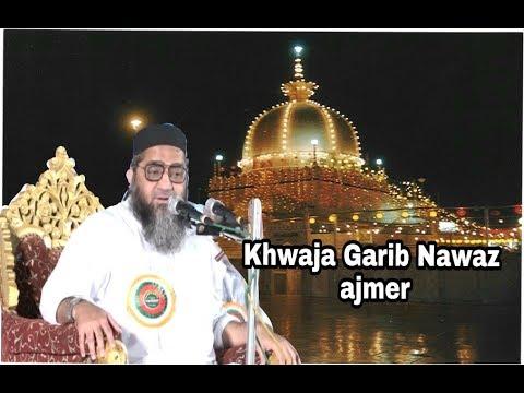 Khwaja Garib Nawaz kaise Hindustan aye by Qari Ahmed Ali
