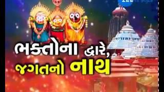 Ahmedabad all set for Rath Yatra 2018 - Zee 24 Kalak