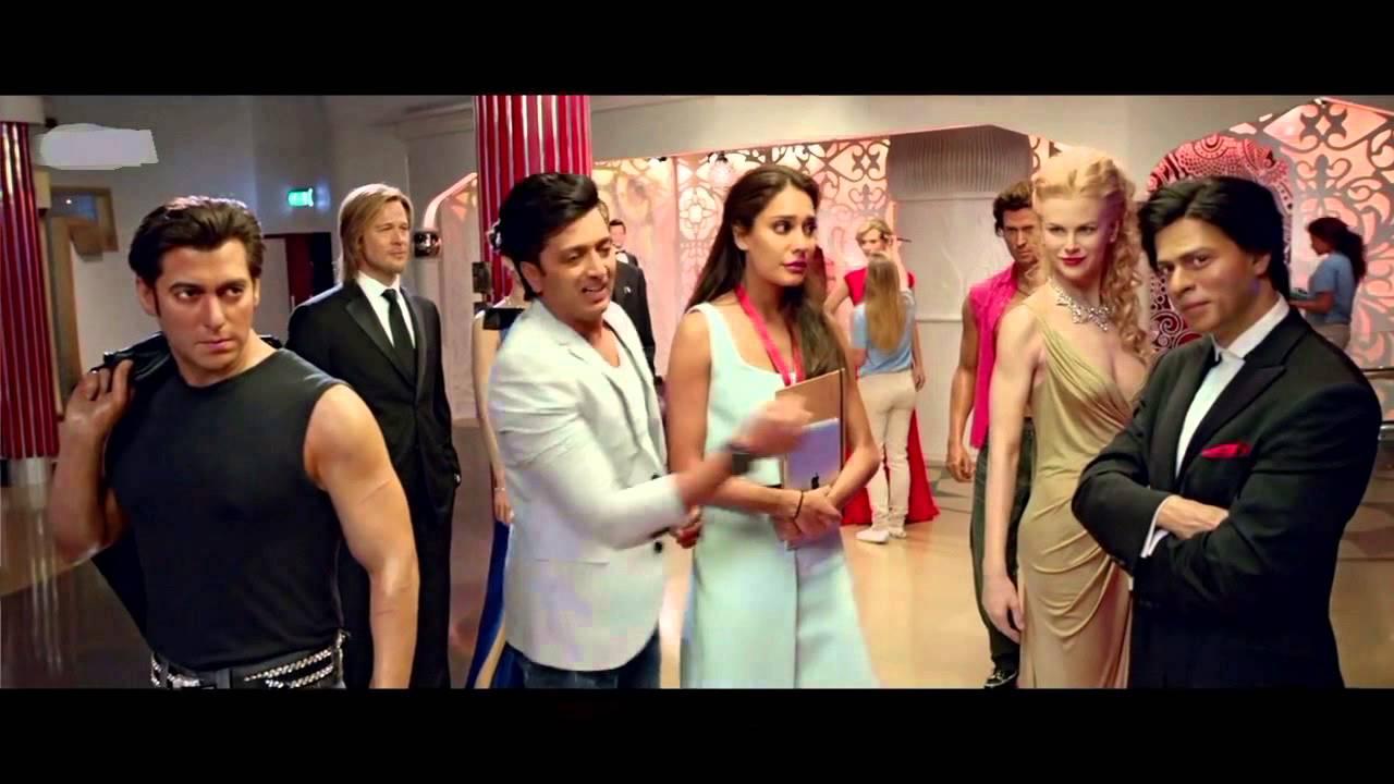 The Hindi Movie Housefull 3 The Entertainment Movie 1 Youtube