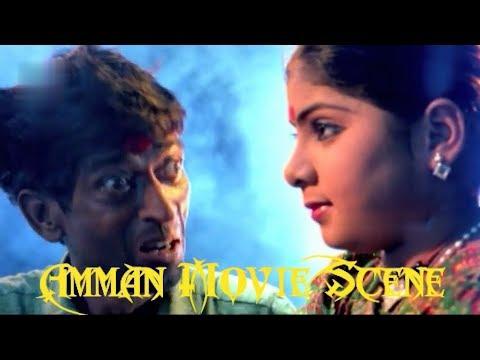 Amman Tamil Movie Amman Thiruvizha Scene Ammoru In Telugu Youtube