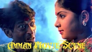 amman tamil movie amman thiruvizha scene ammoru in telugu