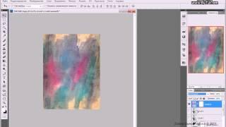 Создание текстурного портрета [видео урок]