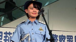 チーム8沖縄県代表の宮里莉羅ちゃんの一日警察署長任命式になります。
