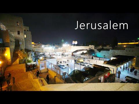 JEWISH QUARTER At Night, Old City Of JERUSALEM