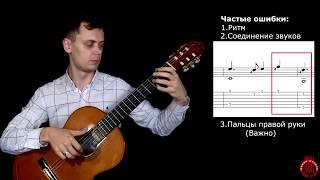 Разбор на гитаре - оригинальное вступление к песни В.Цоя