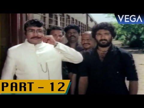 Ninaivu Chinnam Tamil Movie Part 12 | Prabhu | Radhika