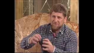 'Его Чечня', эксклюзивное интервью Рамзана Кадырова