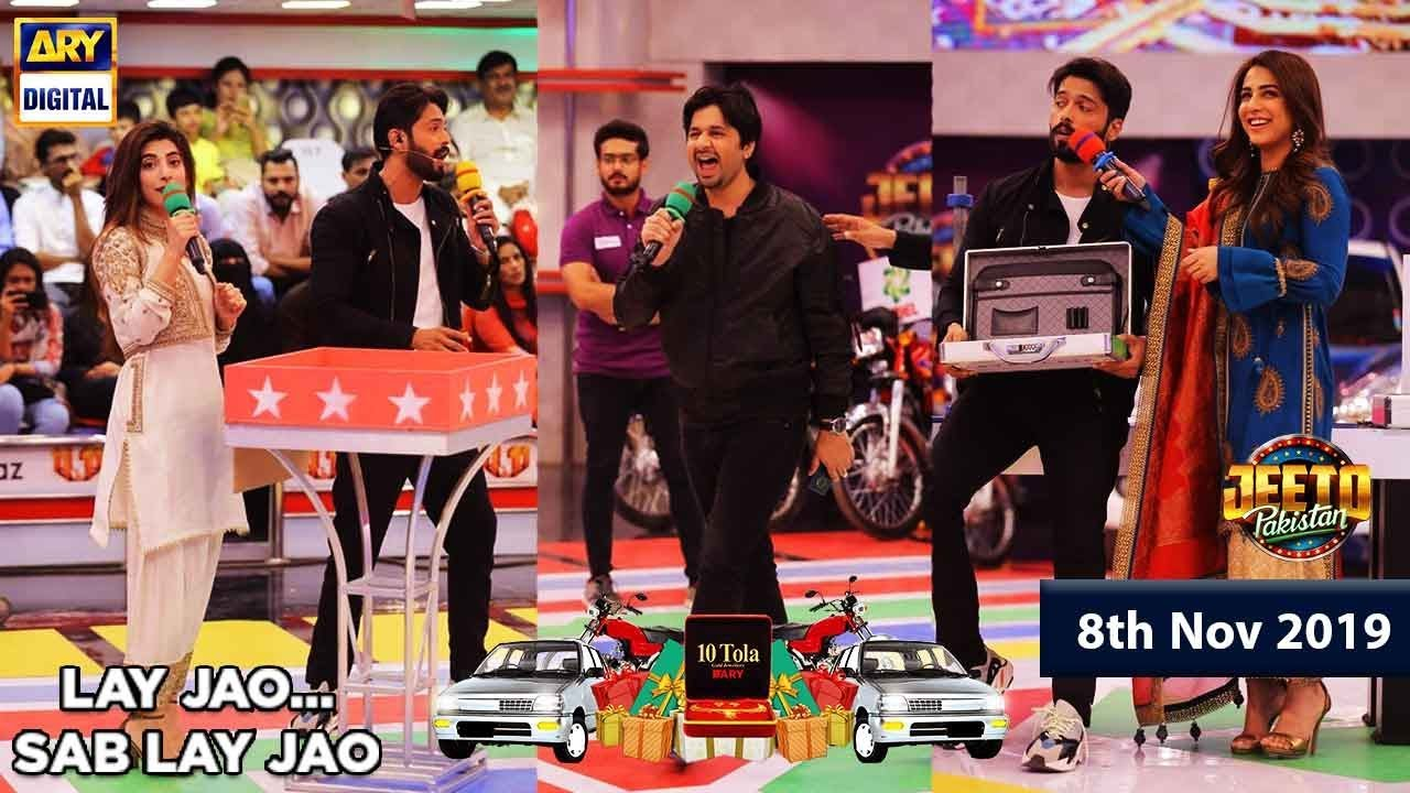 Jeeto Pakistan | Gyara Gyara Special Show' | 8th November 2019
