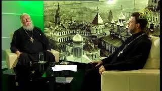 Беседы с батюшкой. С прот. Дмитрием Смирновым. Эфир от 10 сентября 2017г