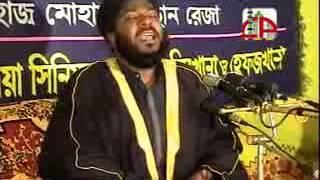 Video Bangla Waz Allama Hasan Reza Al Qadri=07   YouTube download MP3, 3GP, MP4, WEBM, AVI, FLV Juli 2018