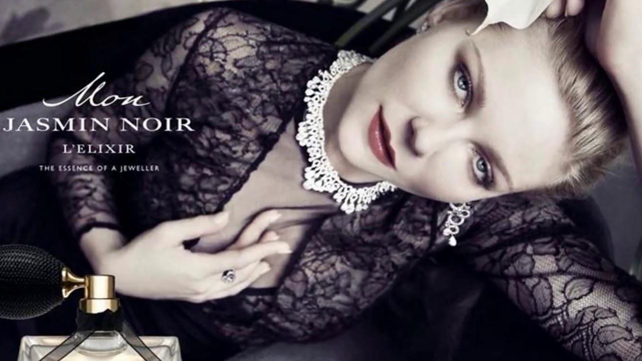 2ca4ea9d3673 Bvlgari Mon Jasmin Noir L elixir 50ml 1.7oz Eau De Parfum Perfume Spray for  Her