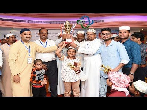 Sharjah Sargalayam Malappuram Jilla Winners