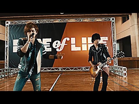 EDGE of LIFE / 「Love or Life」Music Video EDGE only ver. Short