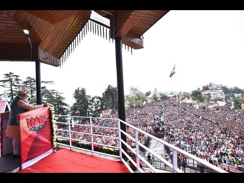 PM Modi's speech in Shimla, Himachal Pradesh