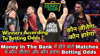 MITB Winners And Losers According To Betting Odds || Money In The Bank Results Betting Odds || Hindi
