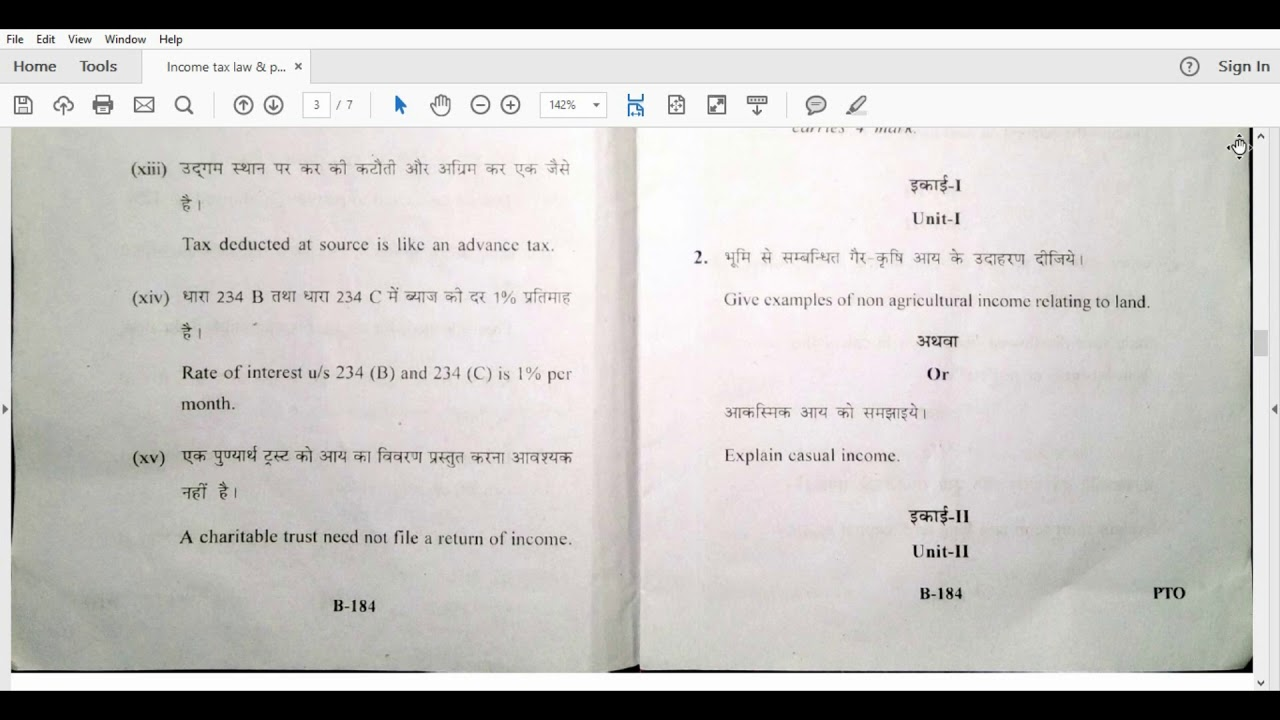 2016 B Com 5th Semester Income Tax | Question Paper Nov 2016