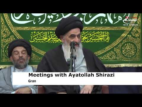 Iraqi Tribal Chiefs Meet Grand Ayatollah Shirazi in Holy Qom, Iran