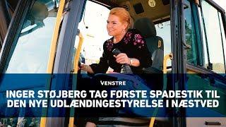 Inger Støjberg tag første spadestik til den nye Udlændingestyrelse i Næstved